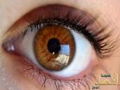 علماء بريطانيون يطورون علاجاً لفقدان البصر