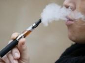 السيجارة الإلكترونية تزيد من إدمان النيكوتين