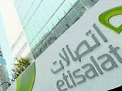 """""""اتصالات"""" الإمارات تطرح أسرع خدمة إنترنت بالشرق الأوسط"""