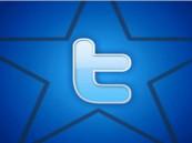 تويتر يعلن عن خدمة جديدة لمستخدميه