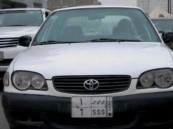 مصري يرفض بيع لوحة سيارته بـ3مليون ريال