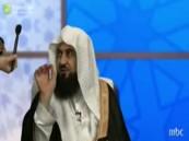 """بالصور … برنامج يقلد الشيخ """" العريفي """" يثير جدلاً واسعاً ..!!"""