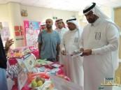 معرض الرضاعة الطبيعية بمستشفى مدينة العيون