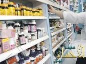 """وزارة الصحة: الأطباء سبب """"أزمة الدواء"""""""