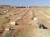 جثة لفتاة لم تتحلل بعد 4 أشهر على دفنها ورائحة العطر تفوح من قبرها باليمن