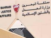 السجن 6 أشهر لسعودي مخمور عبر الحدود إلى البحرين سباحة..!