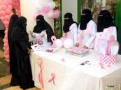 """مستشفى الملك عبد العزيز بالأحساء يتفاعل مع يوم """"سرطان الثدي الرابع"""""""