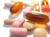 دراسة: علاج الزائدة الدودية بتناول الأدوية بدلاً من الاستئصال الجراحي
