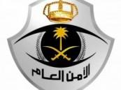 شرطة الرياض: الجريمة يرجح أن تكون بيد رب العائلة وختمها بالانتحار