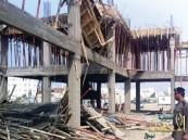 إصابة 6 عمال بسقوط سقف مبنى بالسلمانية الجنوبية