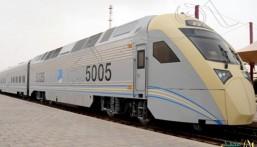 """معهد """"سرب"""" يعلن عن بدء استقبال المتقدمين للدراسة في تخصصات الخطوط الحديدية"""