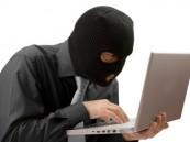 شركة لأمن الانترنت تعثر عن مليوني كلمة مرور مسروقة لمواقع عالمية