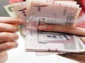الريال السعودي يرتفع أمام 9 عملات رغم تراجع النفط