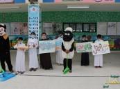 شخصيات كرتونية تشجع الطلاب على النظافة بمدرسة التويثير الإبتدائية