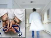 طبيب سعودي يبتزُّ ممرضات سعوديات وأجانب  بنشر صور خليعة لهم