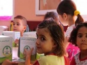 السعودية توزع هدايا العيد على الأطفال السوريين