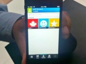 «بلاكبيري» تطلق تطبيق BBM للهواتف الذكية