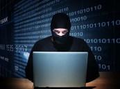أنونيموس يهاجمون عدداً من المواقع الحكومية الالكترونية بالسعودية