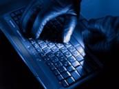 1.9 مليار ريال خسائر الجرائم الإلكترونية في المملكة