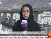 جمانة خوجة ..أول مراسلة تليفزيونية سعودية تنقل مناسك الحج