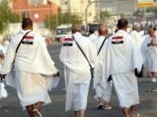 الإفراج عن 47 مصريًا خالفوا قواعد الحج في السعودية