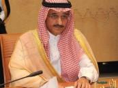 أمير الرياض : نتائج التحقيق في حوادث الأمطار .. قريباً
