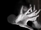 امرأة من أصل 14 حول العالم تتعرض لاعتداء جنسي
