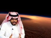 """السعودي الفائز بـ""""رحلة المريخ"""" يرد على الشيخ الحكمي: فتواك صدمة !"""