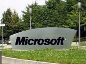 مايكروسوفت تحذر مستخدمي «ويندوز XP»
