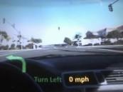 بالفيديو.. نظارات تحوّل عالمك إلى عالم رقمي