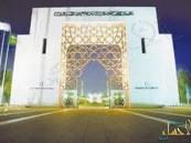 فتح باب القبول للالتحاق بجامعة الإمام للعام الجامعي 1434/1435هـ