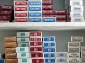 """""""الغذاء والدواء"""" تتجه لتغليف جديد لمنتجات التبغ"""