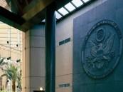 السفارة الأمريكية بالمملكة تحذر رعاياها من السفر إلى عوامية القطيف