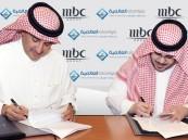 MBC تتفق مع أكبر منتج تلفزيوني لنقل مباريات السعودية