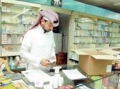 دول الخليج توحد أسعار الأدوية مطلع العام المقبل