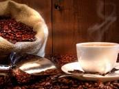 """""""القهوة"""" تجعل الإنسان سعيداً ومتفائلاً"""