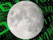 إنترنت فائق السرعة .. الآن على قمر فضائي