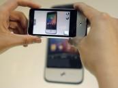 """كاميرات الهواتف العاملة بـ """"أندرويد"""" تتجسس على مستخدميها"""