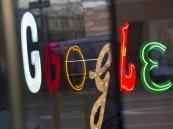 """60 امرأة تقاضي """"غوغل"""" بسبب """"التمييز العنصري"""""""