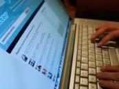 """""""تويتر"""" يسمح بجمع معلومات خاصة من تغريدات مستخدميه"""