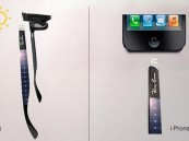 """نظارات شمسية قادرة على شحن هواتف """"آيفون"""" بالطاقة الشمسية"""