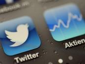 تويتر تطور طريقة لحفظ التغريدات لوقت لاحق