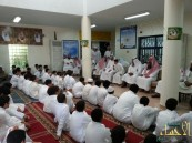أقامت حفل عيد الأضحى المبارك  بمتوسطة الإمام البيهقي