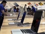 أبل تسعى لتعزيز مبيعاتها بإنفاق 10.5 مليار دولار على التكنولوجيا الجديدة