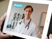 مرضى بريطانيا يراجعون أطباءهم عبر Skype