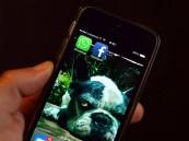 واتسآب يتيح خدمة إخفاء الظهور والصور الشخصية للمستخدمين