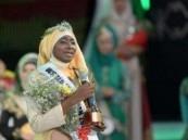 """طالبة من نيجيريا تتوج """"ملكة جمال المسلمات"""" وتفوز برحلة إلى مكة"""