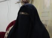 مواطنة تكتشف أن زوجها يمني وليس سعودياً بعد 18 عاما من الزواج