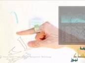 بالفيديو …. خاتم ذكي يعمل بتقنية البلوتوث وينفّذ الأوامر بالإشارة