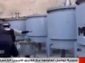 منظمة: سوريا دمرت كل معدات إنتاج الأسلحة الكيماوية